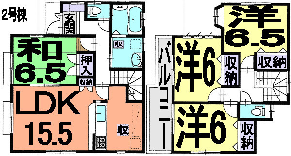 越谷市北越谷1 新築一戸建 カースペース2台 2期−2号棟の画像