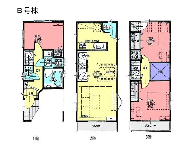 JR「東戸塚」駅徒歩8分 新築一戸建て(B) 通勤・通学に便利な立地!居室としての画像