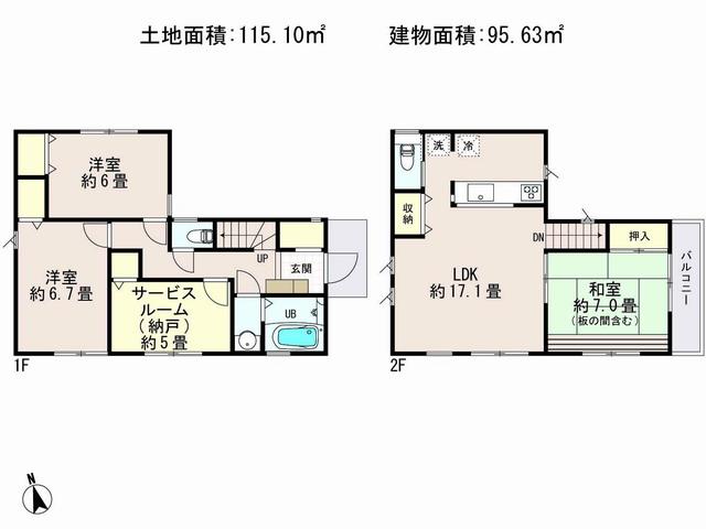神奈川県川崎市幸区戸手2丁目新築戸建の画像