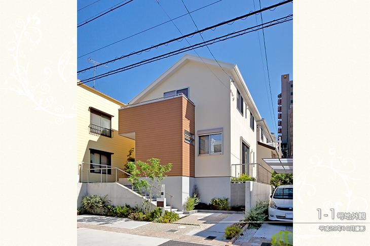 【ダイワハウス】セキュレア名東上社 (分譲住宅)の画像