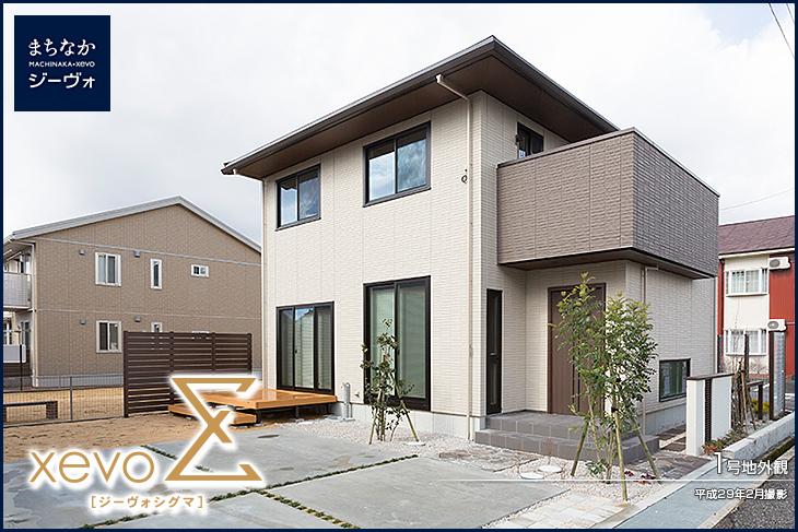 【ダイワハウス】まちなかジーヴォ泉町 「家事シェアハウス」(分譲住宅)の画像