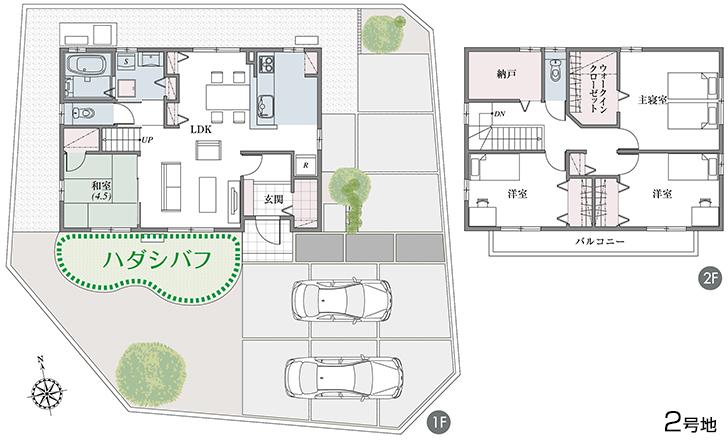 【ダイワハウス】セキュレア甲府大手 (分譲住宅)の画像