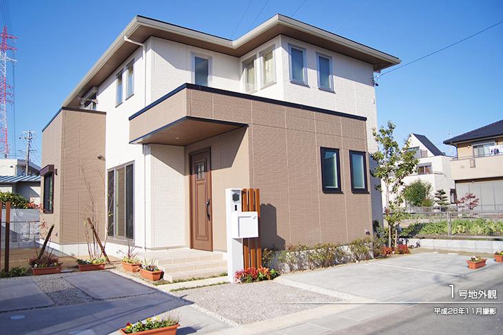 【ダイワハウス】セキュレア大菅北III 1号地「家事シェアハウス」 (分譲住宅)の画像
