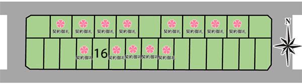 【ダイワハウス】セキュレア港区茶屋III (分譲住宅) ※区画図