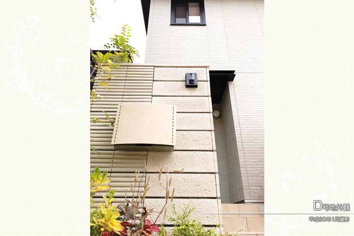 【ダイワハウス】セキュレア池田緑丘 (分譲住宅)の画像