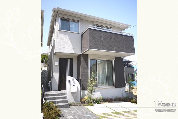 【ダイワハウス】セキュレア新横浜(第1期・第2期・第3期) (分譲住宅)の画像