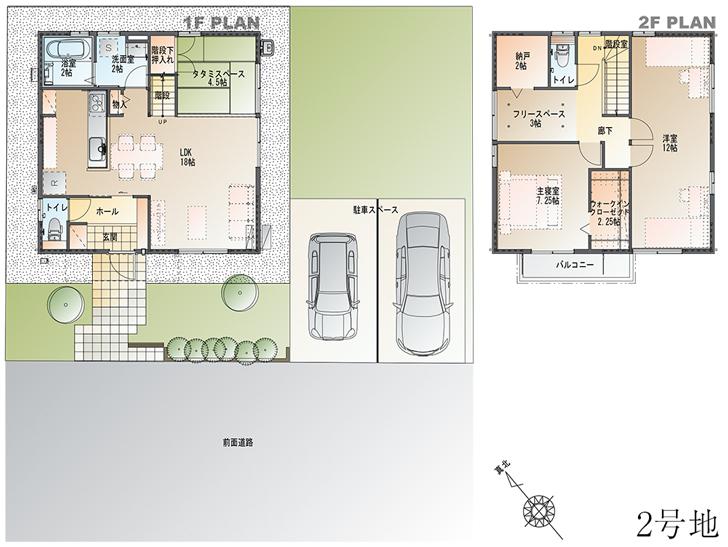 【ダイワハウス】セキュレアひよどり島 (分譲住宅)の画像
