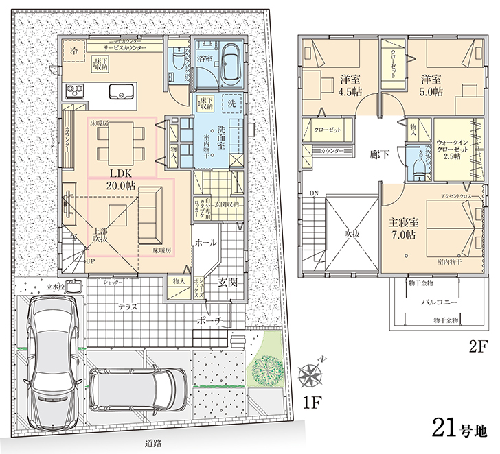 【ダイワハウス】セキュレア流山おおたかの森VII A56街区(分譲住宅)の画像