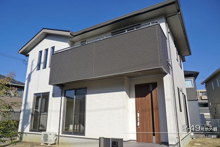 【ダイワハウス】ハーモニーシティ木津 州見台(分譲住宅)の画像