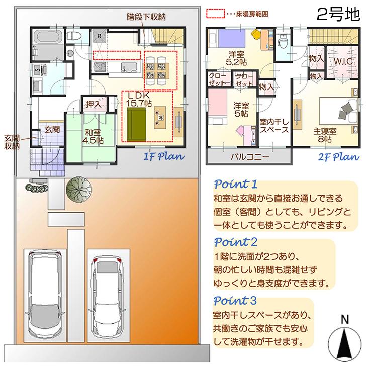 【ダイワハウス】セキュレア青木島1丁目 (分譲住宅)の画像