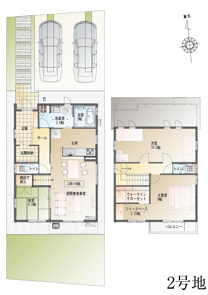 【ダイワハウス】セキュレア花園町II (分譲住宅)の画像