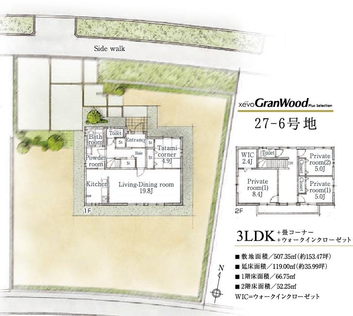 【ダイワハウス】泉パークタウン紫山5丁目 (分譲住宅)の画像