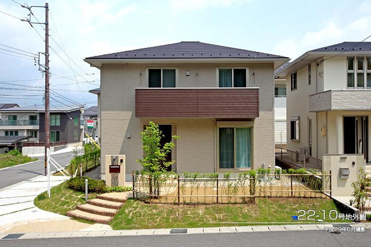 【ダイワハウス】セキュレアふれあいの丘 「家事シェアハウス」(分譲住宅)の画像