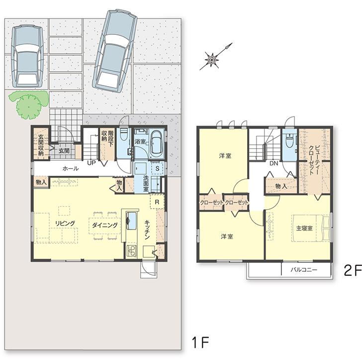 【ダイワハウス】周南市大神 分譲地 「家事シェアハウス」(分譲住宅)の画像