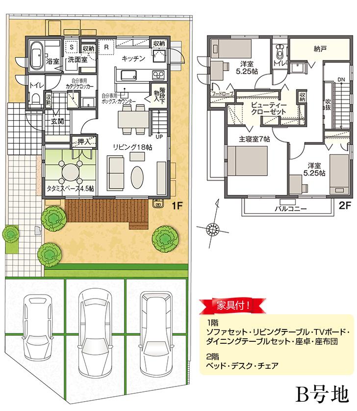 【ダイワハウス】セキュレア比島 「家事シェアハウス」(分譲住宅)の画像