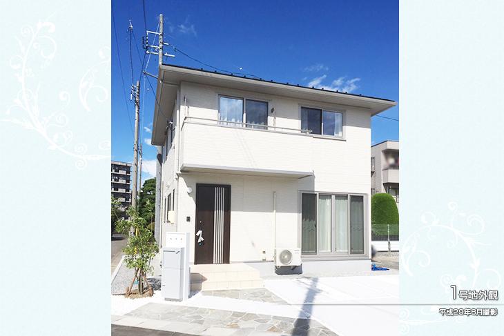 【ダイワハウス】セキュレア塩尻大門 (分譲住宅)の画像