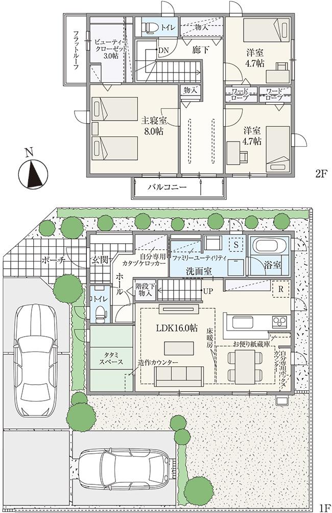 【ダイワハウス】セキュレア六条南III 「家事シェアハウス」(分譲住宅)の画像