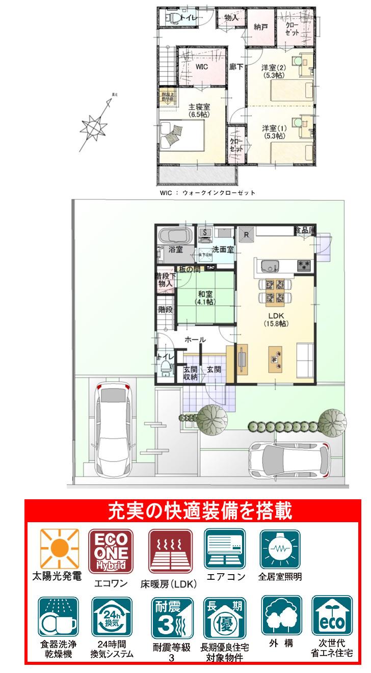 【ダイワハウス】セキュレア安江 (分譲住宅)の画像