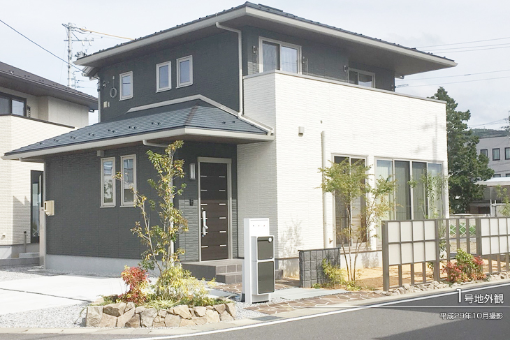 【ダイワハウス】まちなかジーヴォ島内青島 1号地(分譲住宅)の画像