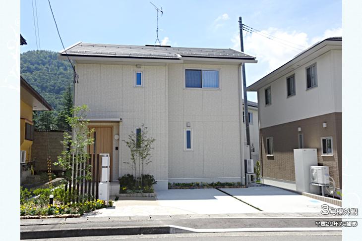 【ダイワハウス】セキュレア松波 (分譲住宅)の画像