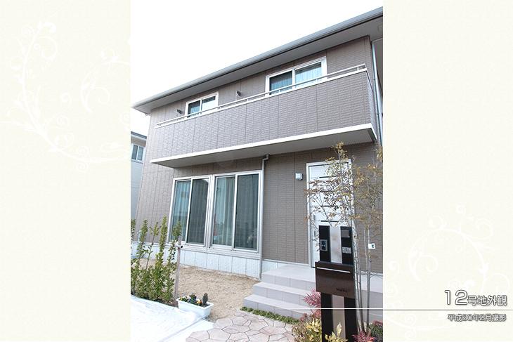【ダイワハウス】セキュレア福田 (分譲住宅)の画像
