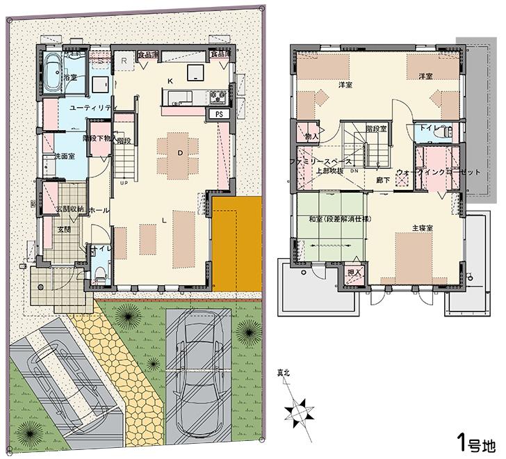 【ダイワハウス】まちなかジーヴォ双葉1丁目「家事シェアハウス」 (分譲住宅)の画像