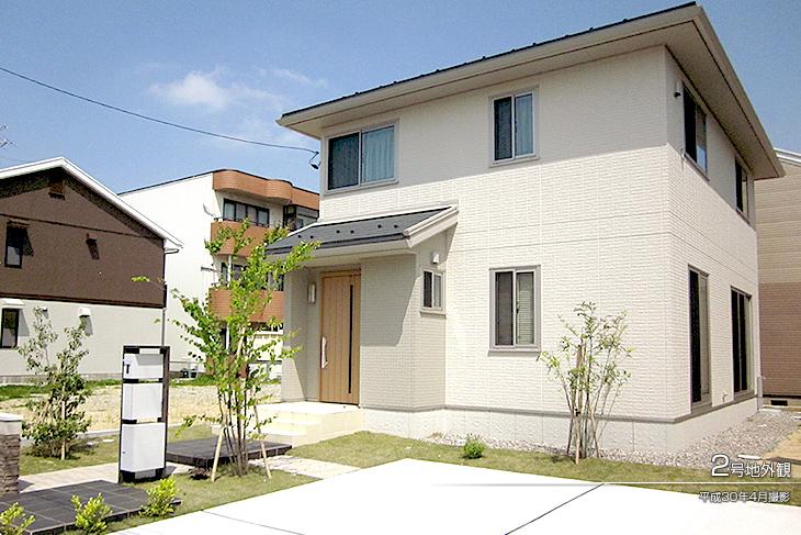 【ダイワハウス】セキュレア二口町 (分譲住宅)の画像