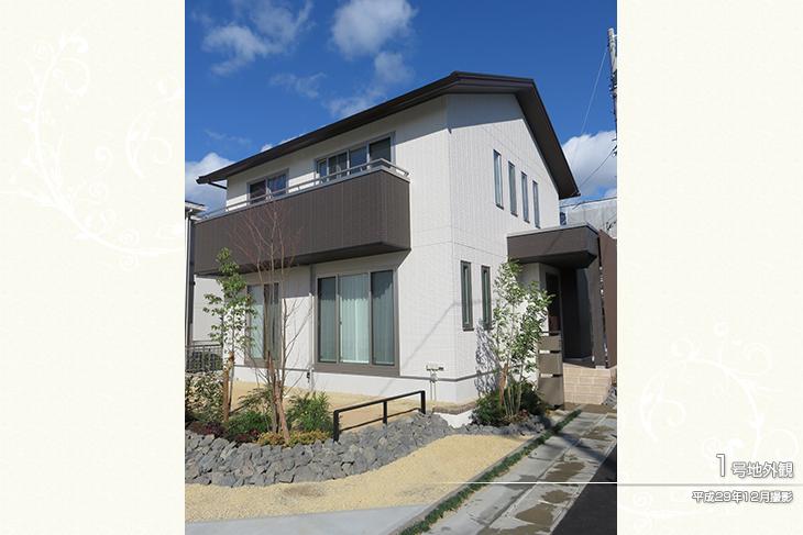 【ダイワハウス】セキュレア高茶屋小森町 (分譲住宅)の画像