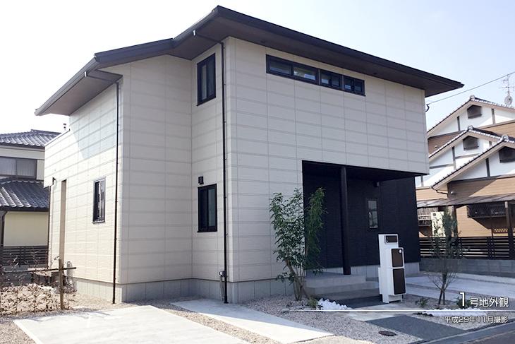 【ダイワハウス】まちなかジーヴォ開成 (分譲住宅)の画像