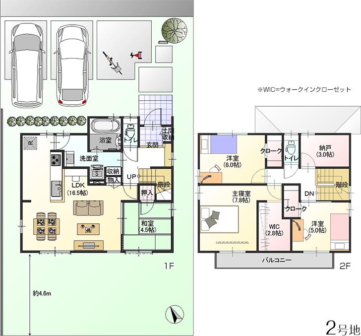 【ダイワハウス】セキュレア桜島 (分譲住宅)の画像