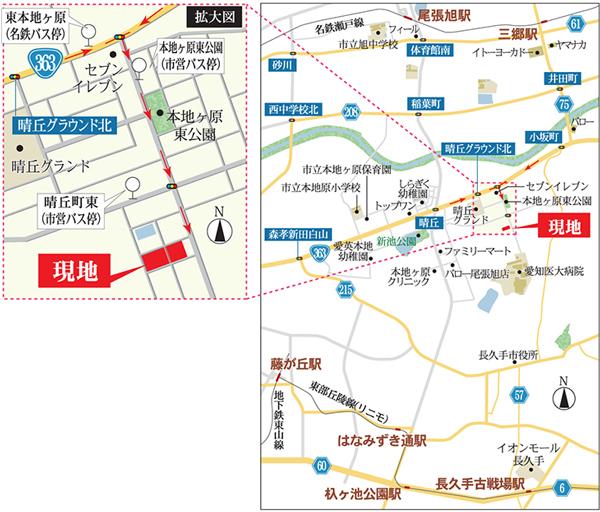 【ダイワハウス】セキュレア尾張旭晴丘町 (分譲住宅) ※付近案内図