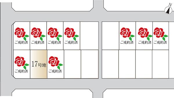 【ダイワハウス】セキュレア尾張旭晴丘町 (分譲住宅) ※区画図