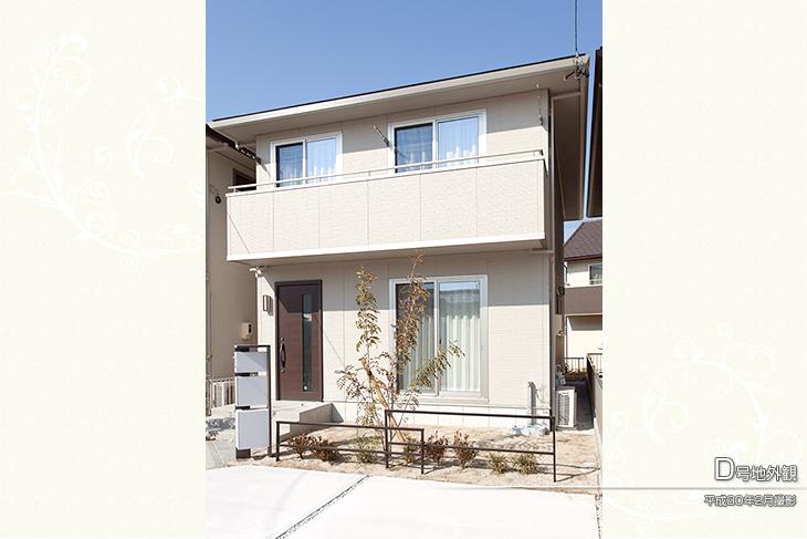 【ダイワハウス】セキュレア飯村北 (分譲住宅)の画像