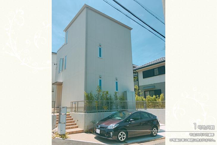 【ダイワハウス】セキュレア千種区城山町 (分譲住宅)の画像