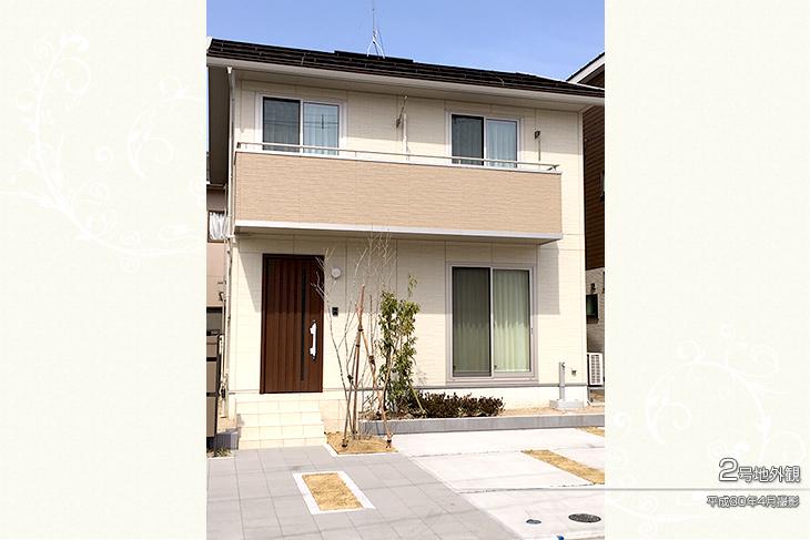 【ダイワハウス】セキュレア上木戸 (分譲住宅)の画像