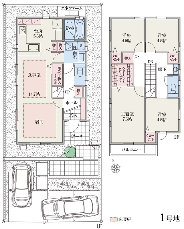 【ダイワハウス】セキュレア五月台 (分譲住宅)の画像