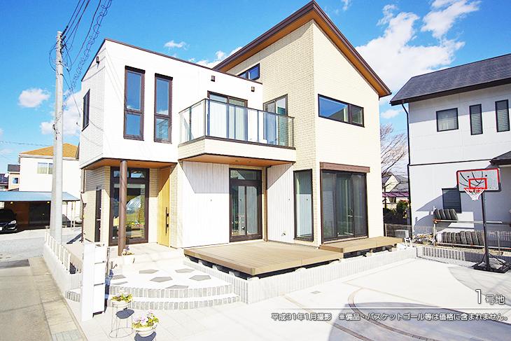 【ダイワハウス】まちなかジーヴォ平松本町「アクティブ土間のある家」 (分譲住宅)の画像