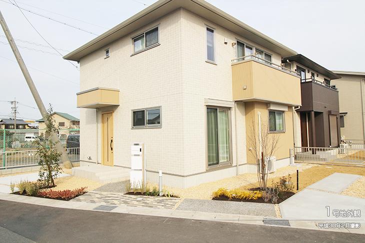 【ダイワハウス】セキュレア大池 (分譲住宅)の画像
