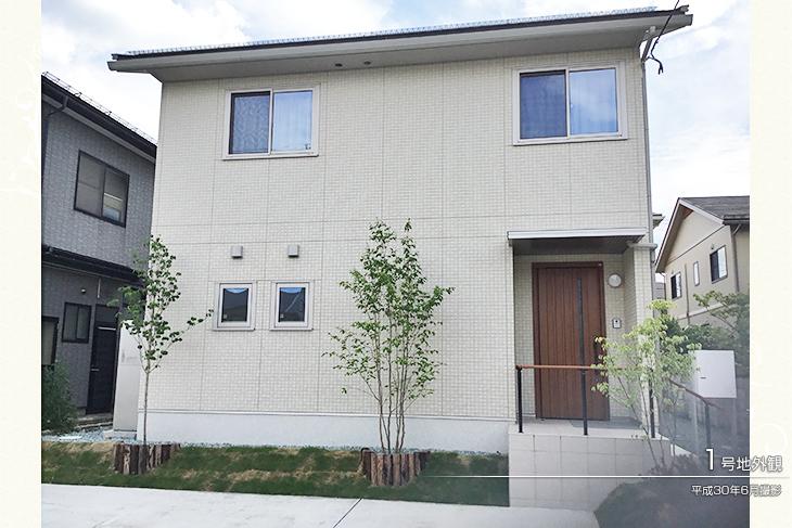 【ダイワハウス】セキュレア花楯「家事シェアハウス」 (分譲住宅)の画像