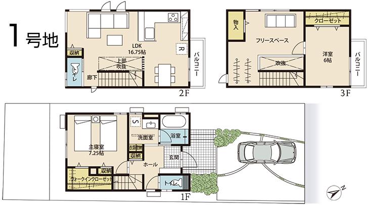 【ダイワハウス】セキュレア諏訪川原 (分譲住宅)の画像