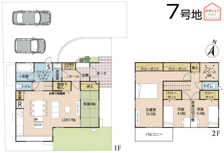 【ダイワハウス】セキュレア米泉 (分譲住宅)の画像