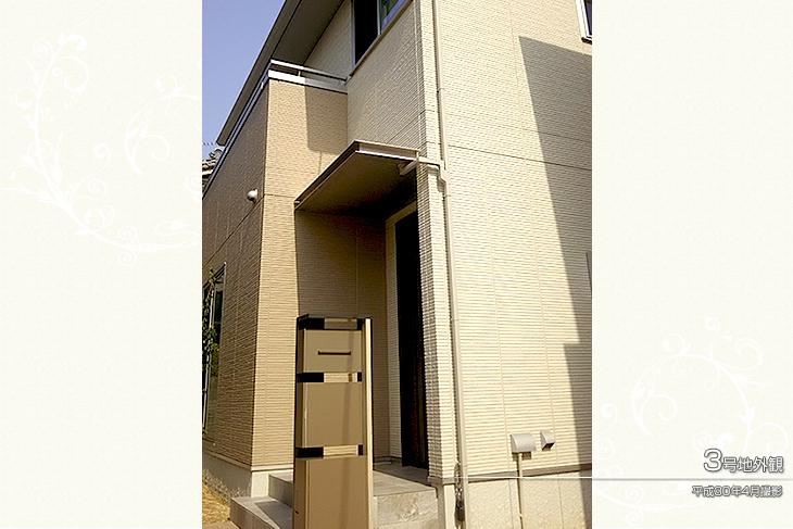 【ダイワハウス】セキュレア新涯町 (分譲住宅)の画像