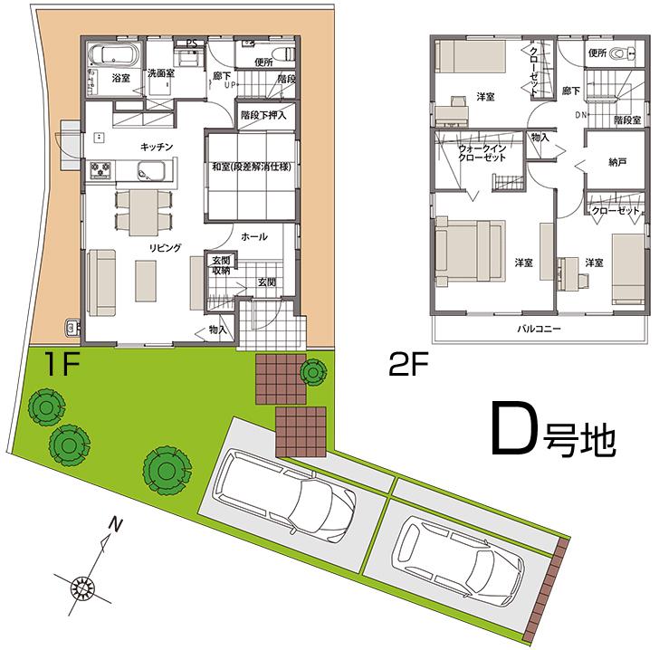 【ダイワハウス】セキュレア西久万 (分譲住宅)の画像