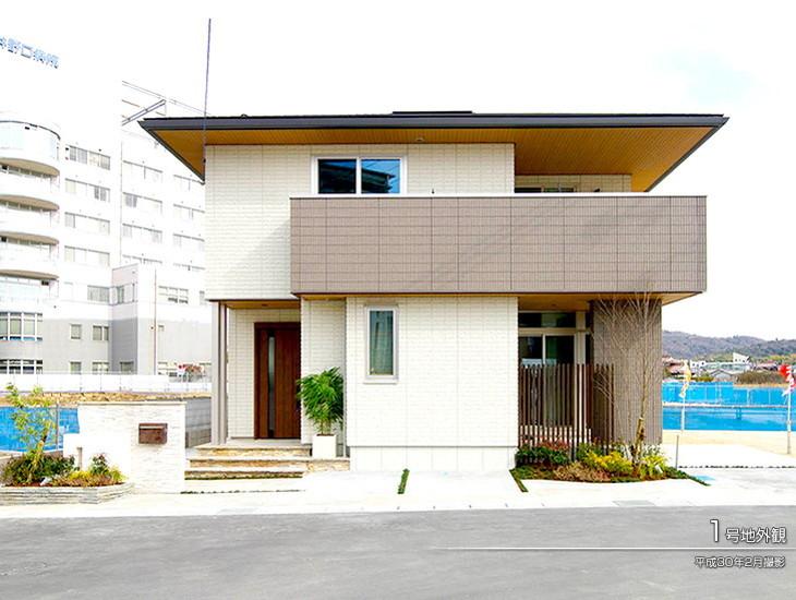 【ダイワハウス】まちなかジーヴォ西条土与丸 (分譲住宅)の画像