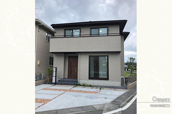 【ダイワハウス】セキュレア藤枝前島II (分譲住宅)の画像