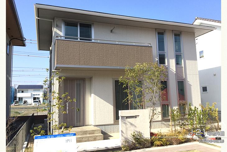 【ダイワハウス】セントラルシティこころ J9-21号地(分譲住宅)の画像