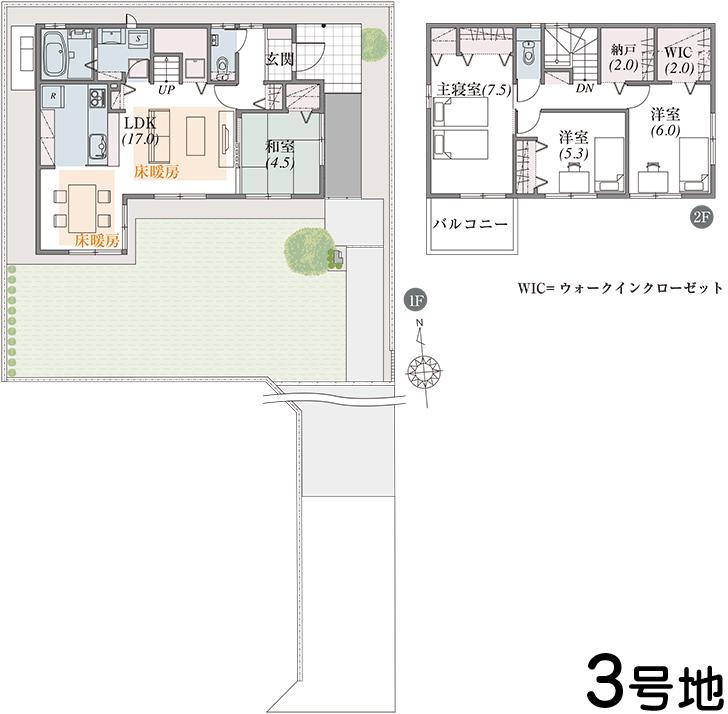 【ダイワハウス】セキュレア下小鳥町II (分譲住宅)の画像