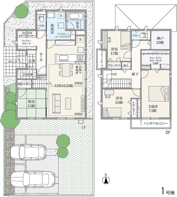 【ダイワハウス】セキュレア東鶉 (分譲住宅)の画像