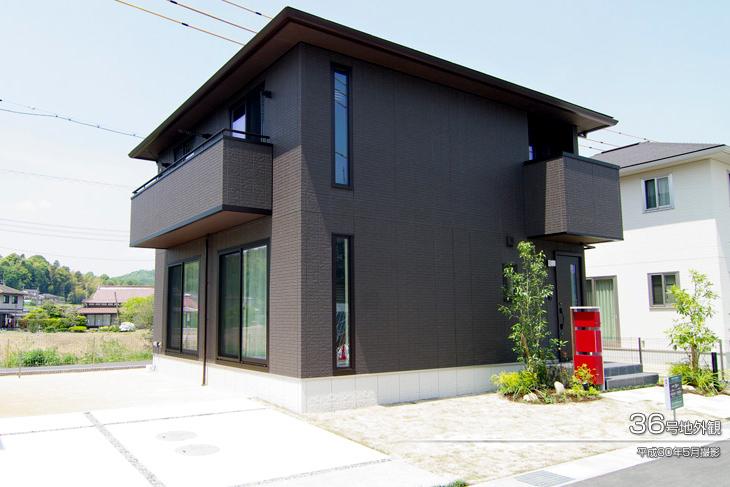 【ダイワハウス】セキュレア西条御薗宇II (分譲住宅)の画像