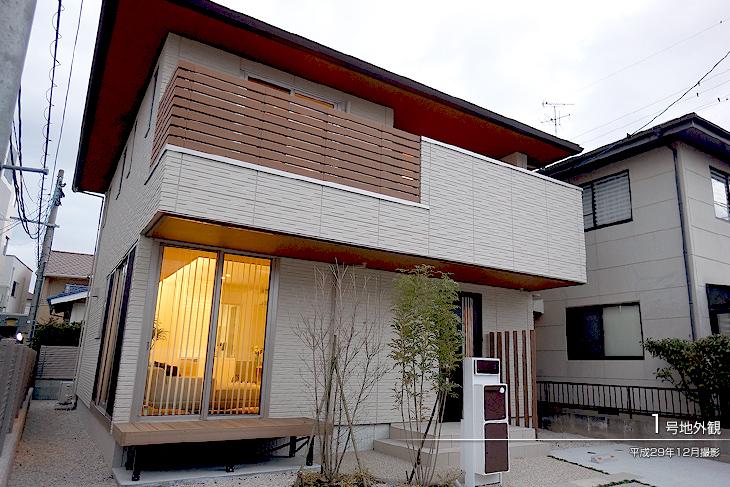 【ダイワハウス】まちなかジーヴォ田島 (分譲住宅)の画像